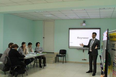 Курсы повышения квалификации психологов: изучаем коучинг и методику его проведения в образовании