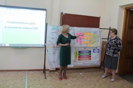 Тираспольская гуманитарно-математическая гимназия повышает свой методический уровень