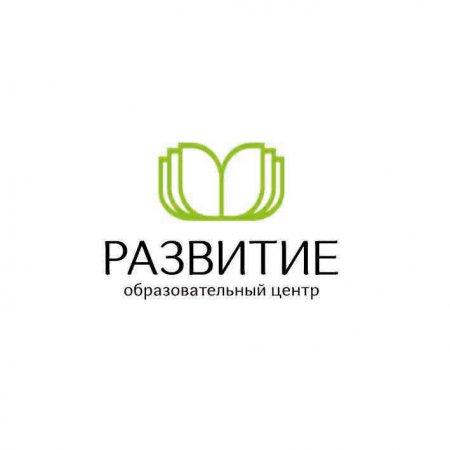Расписание мероприятий Образовательного центра «Развитие»  на период с 1 по 5 июня